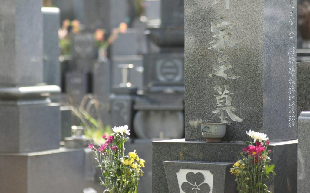 葬儀支援のイメージ